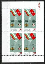 2014 Bulgaria -The Sovereign Order of Malta 20 years diplomatic relations S/S **