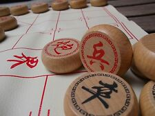 "Xiangqi, Chinese chess 1.6"" fine carved wooden chess pieces"