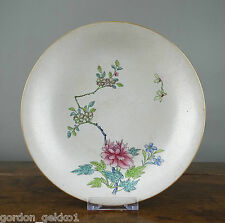 Antique Chinese Porcelain Plate Dish Famille Rose 18th Century QIANLONG PERIOD