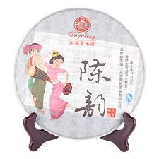 Wuguling 2015 Chen Yun Puerh /Pu'er Ripe Cake Tea 357g Yunnan Menghai