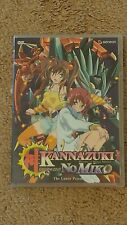 Kannazuki no Miko - Vol. 2:The Lunar Priestess (DVD, 2006)
