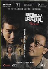Eye in the Sky DVD Simon Yam Tony Leung Ka Fai Kate Tsui NEW Eng Sub R3