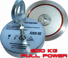 600 Kg pull power,STRONG TREASURE SALVAGE, RETRIEVING MAGNET neodymium.RUSSIAN