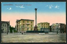 C1920's View of Coloumn of Khartum, Alexandria, Egypt