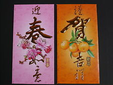ANG POW RED PACKET - F&N  (4 PCS/SET WITH FOLDER) - A031