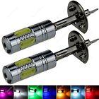 2pcs H1 5 COB LED 7.5W AC/DC 12-24V Headlight Fog Lamp Globes Bulbs Latest H012