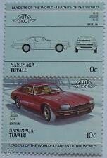 1976 JAGUAR XJ-S (XJS) Car Stamps (Leaders of the World / Auto 100)