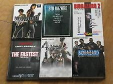 BIOHAZARD SET A X6 GUIDE BOOK RESIDENT EVIL CAPCOM PS1 PS2 GAMECUBE JAPAN ZOMBIE