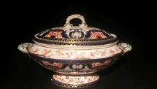 Vintage Royal Crown Derby Imari 563 Sugar Bowl Relish Dish Covered Lid