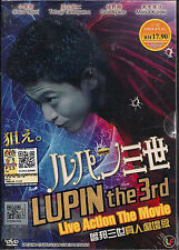 LUPIN THE 3RD LIVE ACTION THE JAPANESE MOVIE DVD BOXSET ENG SUB