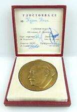 Russische Bronze Medaille Georgi Dimitrov anlässlich des 100. Geburtstages e1108