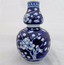 Antique Chinese Porcelain Double Gourd Blue and White Prunus Vase Qing 清代 19th