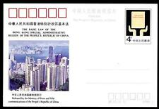 CHINA - CINA POPOLARE - 1990 - JP.21 - The Basic Law of the Hong Kong Special Ad