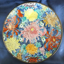 Chinese Brass & Enamel Wall dish/bowl