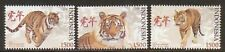 Indonesia 2010 Tiger set of 3 to commemorate Chinese New Year MNH