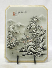 Chinese  Famille  Rose  Porcelain  Plaque   3