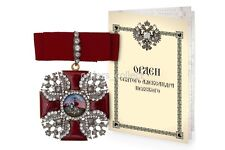 Imperial Order of StAlexander Nevsky with crystals High Quality Luxury Gift,copy