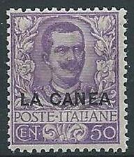 1905 LEVANTE LA CANEA FLOREALE 50 CENT MNH ** - W138