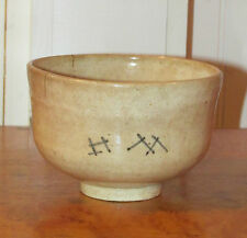 Early Antique Japanese Ceramic Tea Ceremony Bowl.
