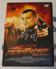 Mirko Cro Cop Filipovic Signed Ultimate Force DVD PSA/DNA UFC Pride Autograph