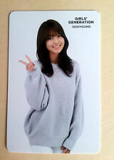 SNSD Girls' Generation SMTOWN COEX OFFICIAL FORTUNE COOKIE PHOTOCARD - Sooyoung
