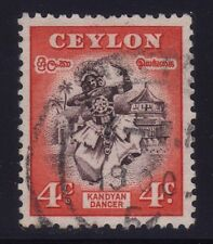 [JSC]1963 Ceylon 4c Kandyan Dancer old stamp
