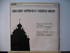RUSSIAN ORTHODOX CHURCH MUSIC Ikon Records IKO 1 VINYL LP MATVEEV FREE UK POST