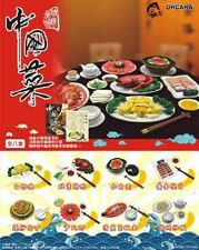 Miniatures Orcara Chinese Cuisine - Set of 8