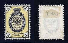 RUSSLAND 1864  Mi 9  UNGEBRAUCHT OHNE GUMI  *