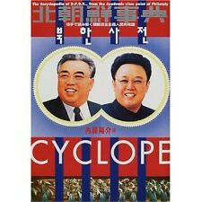 North Korea Stamp Photo Catalog Book