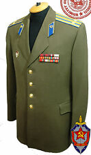 M59 Original Jacket for Soviet KGB officer parade Uniform USSR MGB KGB