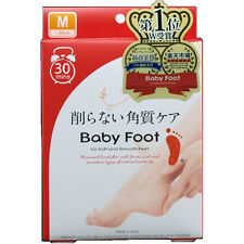 Japan Baby Foot Easy Pack Exfoliate Foot Peel for Soft and Smooth Feet-US Seller