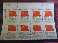 Cina 1° Anniversario della Repubblica Popolare 1950 10.000 Renminbi Yuan