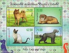 Minisheet. Cats and Dogs. Kyrgyz Post 2015