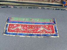 ANTIQUE CHINESE GOLD THREAD EMBROIDERED PANEL BANNER EMBROIDERY TAPESTRY