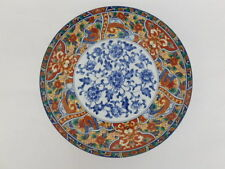 IMARI EDO DINNER PLATE MADE IN CHINA RED BLUE RUST ASIAN FLORAL