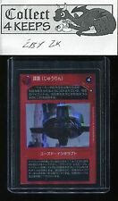 Star Wars CCG Reflections III 3: Trample Japanese Foil VRF