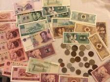 Lot of Foreign Coins and Currency (bank notes) All appear to be Asian... Lot 158