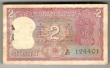 2 Rupee Gandhi Issue Bundle ★ L. K. Jha ★ 100 Serial Note ★ UNC ★ Rare Grab It ★