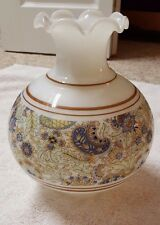 "GWTW Gone with the Wind Milk Glass Paisley Hurricane Oil Lamp Shade 3"" Fitter"