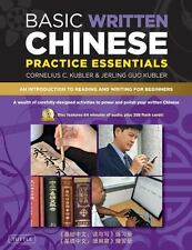 Basic Written Chinese Practice Essentials: An Introduction to Reading and Writin