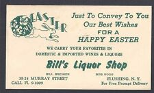 1958 POSTAL CARD BILLS LIQUOR STORE FLUSHING NY HAPPY EASTER SALE
