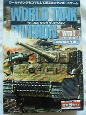 1/144 Takara World Tank Division I First Edition Limited Production Board Games