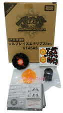 TAKARA TOMY Beyblade WBBA Sol Blaze Black Sun Eclipse V145AS Limited Edition