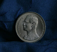 King Bhumibol Adulyadej 72nd Birthday 1999 Thailand 20 Baht World Coin Rama IX
