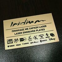 Custom laser engraved signs plaque. Bronze / Gold color plate Black lettering MM