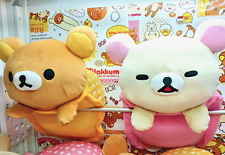 2017 NEW 2 BIG XL Rilakkuma Korilakkuma Bear Plush Kawaii Japan Sanrio San-X Toy