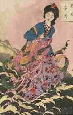 A4 Photo Taiso Yoshitoshi 1839 1892 Joga hongetsu c1880 Print Poster
