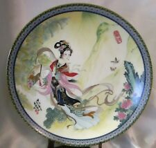 """Geisha Girl"" Porcelain Plate...a beauty!!!. By Chinese Artist  Zhao Huimin"