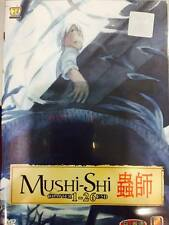 DVD Mushi-shi/Mushishi Chapter 1-26 End ( English SUB ) + Free Shipping